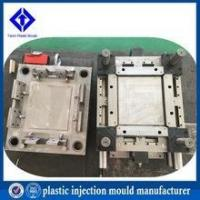 China ABS PP PA PE Plastic injection mould, standards as HASCO and DME with high precision injection mold wholesale