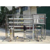 China Reverse osmosis water treament wholesale
