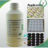 China Silicone Primer CL-14A wholesale