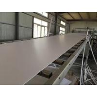 China 1mm PVC free foam sheet for advertising use wholesale