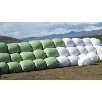 Buy cheap hay silage bale net for wrapping wraapping silage bales from wholesalers
