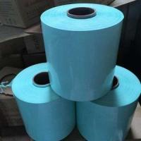 Buy cheap blue color silage bale netwrap , hay bale wrapping net from wholesalers
