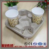 China Molded Pulp paper tray wholesale