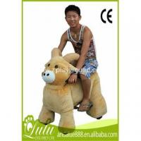 China China animal ride for mall Manufacturers wholesale