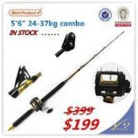 China GMR095 game rod combo solid Eposy blank game fishing rod game rod combo wholesale