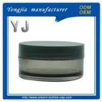 China 5 ml plastic cream container for cosmetic packaging eye cream bottle wholesale