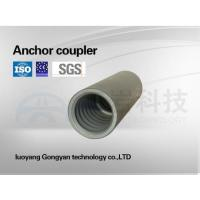 China hollow threaded rod/anchor coupler on sale