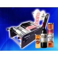 China Manual bottle labeler TB-26 on sale