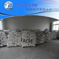 China Drinking Water grade Aluminum Chlorohydrate (solid) wholesale