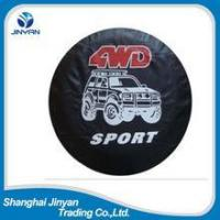 China PU leather car external accessories wheel cover tire cover wholesale