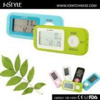 China Promotional 3D pocket multifunctonal LCD pedometer wholesale