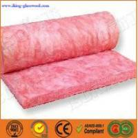 Wholesale Pink Glass Wool Blanket CE from china suppliers