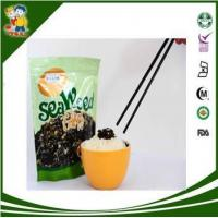 Seasoned Seaweed seasoned seaweed(YI PIN TIAN XING)