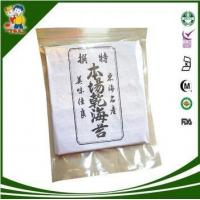 China Seasoned Seaweed Dried Seaweed wholesale