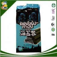 China Seasoned Seaweed SEAWEED ROLL wholesale