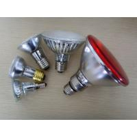 Wholesale Halogen JCD HalogenPAR16/20/30/38 from china suppliers