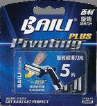 China use Personal care New Shaving Razor 4 pieces in a package wholesale