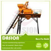 China Concrete Mixer JS1500 industrial concrete mixer prices south africa on sale