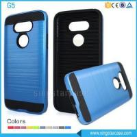 China Newest Product PC+TPU Hair Line Shockproof Hybrid Phone Case For LG G5 H830 wholesale