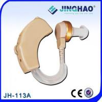 China economic hearing aids prices in india (JH-113A) wholesale