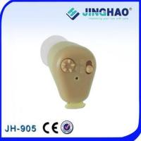 China best wireless Analog Mini internal rechargeable hearing aid wholesale