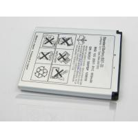 China For Sony Ericsson BST-33 portable battery with double IC protection on sale