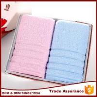 China 100% Cotton Dobby Gift Towel set 2 Pieces Face Towel Set wholesale