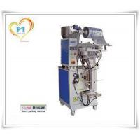 Buy cheap CT-388 Automatic Vertical Packing Machine for Seeds from wholesalers