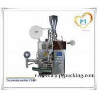 China CT-189 Stainless steel tea packing machine with inner and outer bag wholesale