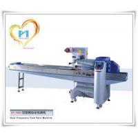 Buy cheap CT-100i automatic round soap packing machine from wholesalers
