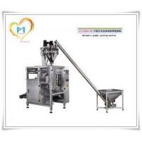 China Large size stainless steel automatic filling and packing machine for powder wholesale