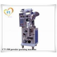 China National Standard Full Automatic Wheat Flour Packing Machine CT-388P wholesale