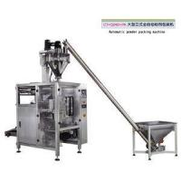 Automatic curry powder packing machine CT-5240-PA