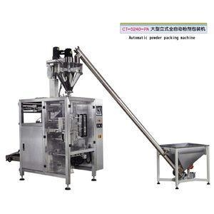 Quality Automatic curry powder packing machine CT-5240-PA for sale