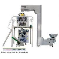 Buy cheap CT-4230-PM Automatic Vertical Packing Machine for Rice, Granule, Chips from wholesalers