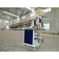Buy cheap Automatic vertical packing machine high speed hardware packaging machine from wholesalers