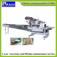 China CT-550T Swiss design Automatic flow full servo packing machine for food with date printer wholesale