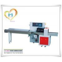 China Automatic Discloths Packing Machine wholesale