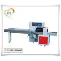 Low Noise Down Paper Pillow Packaging Machinery Cucumber Packing Machine CT-250X