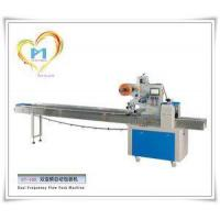 China CT-100 Rotary Carbon Steel Automatic Food Pillow Packaging Machinery wholesale