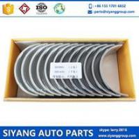 Wholesale Engine Bearing C3950661 conrod bearing for cummins engine 6CT from china suppliers