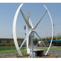 China 3kw Vertical Axis Maglev Wind Power Generator on sale