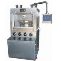 China Solid production line ZP37 Touch Rotary Tablet Press Machine wholesale
