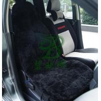 China *Seat Cover wholesale