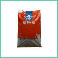 China Broiler Feed Formulation ZWE-11 wholesale