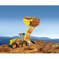 China LOADER wholesale