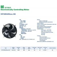 Wholesale EC Electronically Controlling Motor ECF10EA2DAxxx-350 from china suppliers
