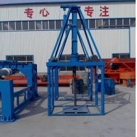 Buy cheap pipe moulding machine from wholesalers