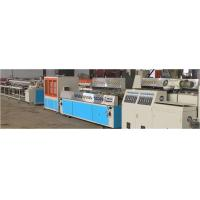 Buy cheap 80MM SLIDING STYLE PVC PROFILE from wholesalers