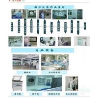China Clean-room garment laundry wholesale